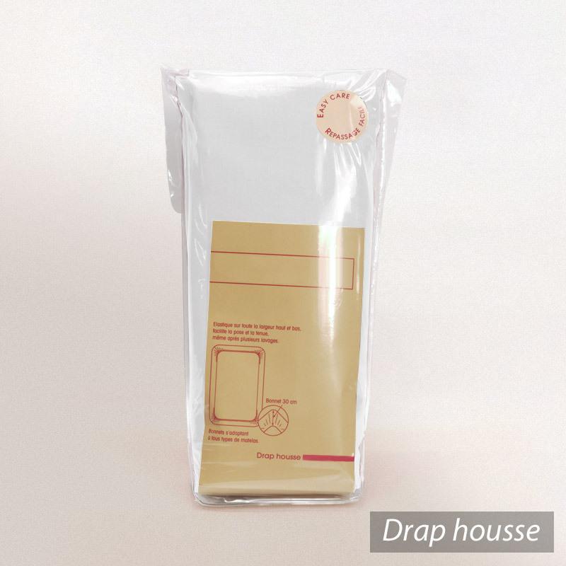 Drap housse relaxation 2x80x200cm uni pur coton alto blanc for Drap housse 2x80x200