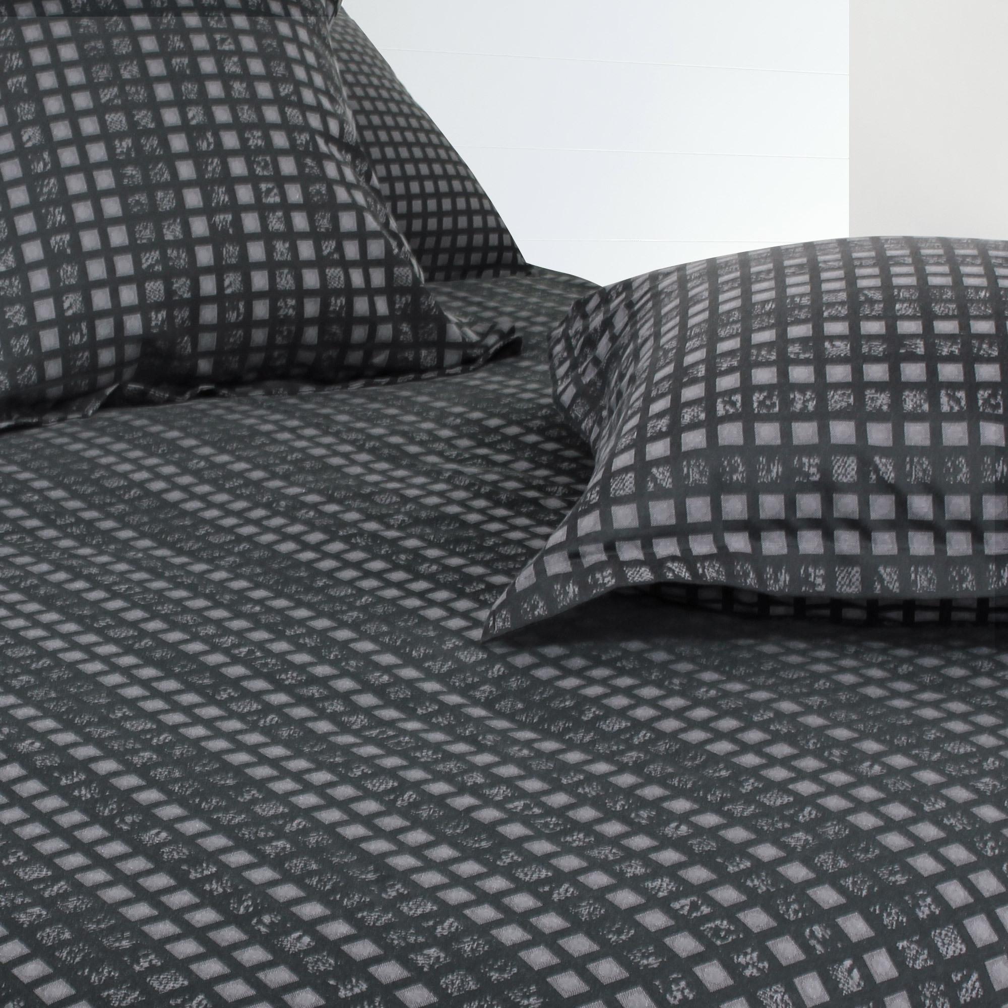 housse de couette satin de coton tiss teint 280x240 cm trocadero linnea vente de linge de maison. Black Bedroom Furniture Sets. Home Design Ideas