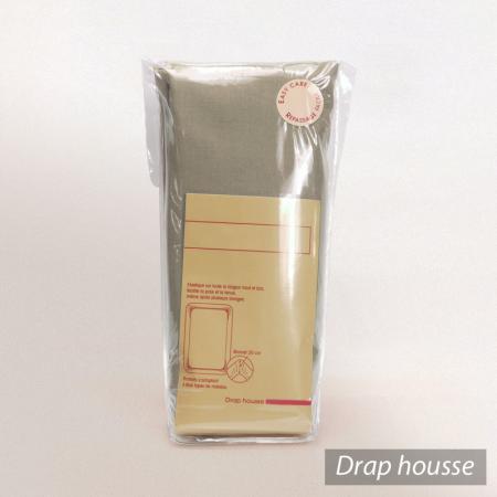 drap housse 220x220cm uni pur coton alto marron chamois. Black Bedroom Furniture Sets. Home Design Ideas