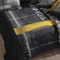 Housse de couette 240x220 cm 100% coton NEW YORK