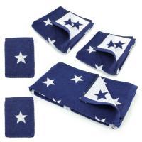 Parure de bain 5 pièces 100% coton 480 g/m2 STARS Bleu Marine
