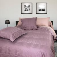 Parure de lit 280x240 cm Satin de coton PIGALLE Violet