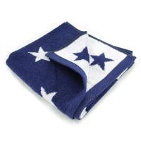 Serviette de toilette 50x100 cm 100% coton 480 g/m2 STARS Bleu Marine