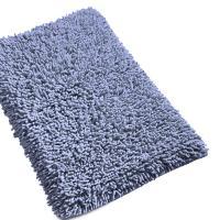 Tapis de bain 50x80 cm CHENILLE Bleu mer 1800 g/m2