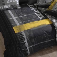 Housse de couette 200x200 cm 100% coton NEW YORK