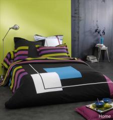 Taie d'oreiller HOME coton - 65x65 * DESTOCKAGE *
