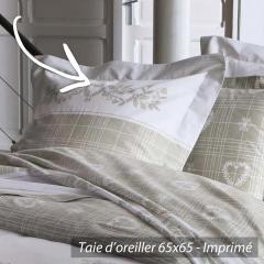 Taie d'oreiller 65x65 cm 100% coton CHARME *** DÉSTOCKAGE ***